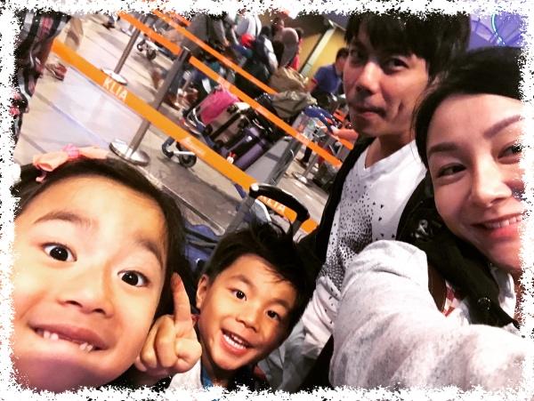 Traveling to Korea Part1